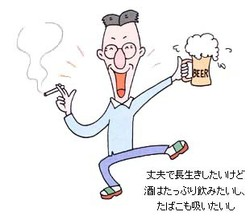 アルコール依存症治療ナビ - alcoholic-navi.jp